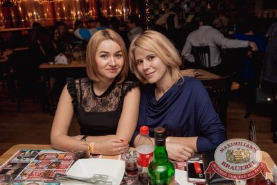 Super ПЯТНИЦА, 5 января 2018 - Ресторан «Максимилианс» Самара - 52