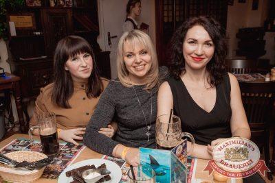 Super ПЯТНИЦА, 5 января 2018 - Ресторан «Максимилианс» Самара - 57