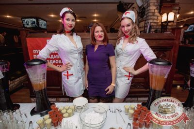 Super ПЯТНИЦА, 5 января 2018 - Ресторан «Максимилианс» Самара - 6
