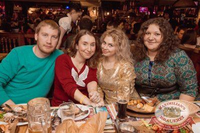 Super ПЯТНИЦА, 5 января 2018 - Ресторан «Максимилианс» Самара - 60