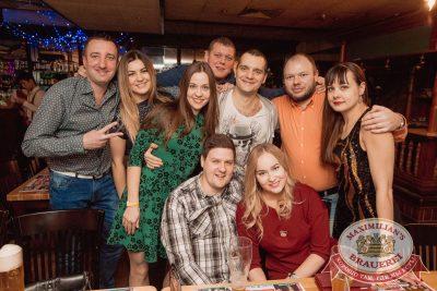 Super ПЯТНИЦА, 5 января 2018 - Ресторан «Максимилианс» Самара - 61