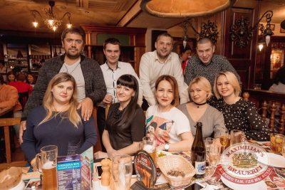 Super ПЯТНИЦА, 5 января 2018 - Ресторан «Максимилианс» Самара - 64