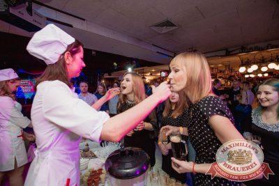 Super ПЯТНИЦА, 5 января 2018 - Ресторан «Максимилианс» Самара - 7
