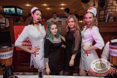 Super ПЯТНИЦА, 5 января 2018 - Ресторан «Максимилианс» Самара - 9
