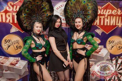 Super ПЯТНИЦА, 6 апреля 2018 - Ресторан «Максимилианс» Самара - 2