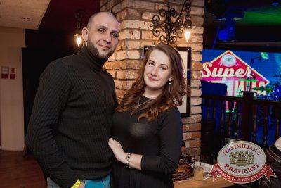 Super ПЯТНИЦА, 6 апреля 2018 - Ресторан «Максимилианс» Самара - 43
