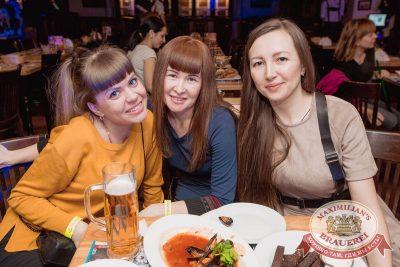 Super ПЯТНИЦА, 6 апреля 2018 - Ресторан «Максимилианс» Самара - 44