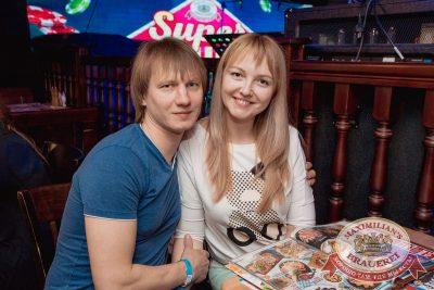 Super ПЯТНИЦА, 6 апреля 2018 - Ресторан «Максимилианс» Самара - 45