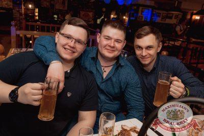 Super ПЯТНИЦА, 6 апреля 2018 - Ресторан «Максимилианс» Самара - 46