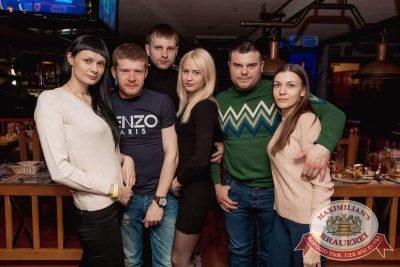 Super ПЯТНИЦА, 6 апреля 2018 - Ресторан «Максимилианс» Самара - 51