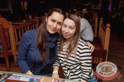 Super ПЯТНИЦА, 6 апреля 2018 - Ресторан «Максимилианс» Самара - 54