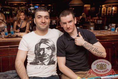 Super ПЯТНИЦА, 6 апреля 2018 - Ресторан «Максимилианс» Самара - 57