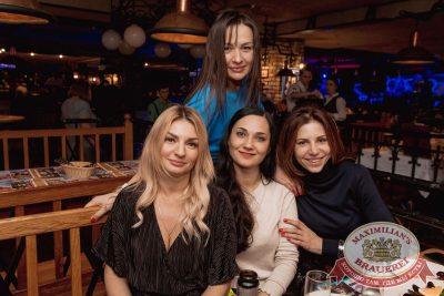 Super ПЯТНИЦА, 6 апреля 2018 - Ресторан «Максимилианс» Самара - 59