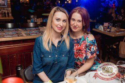 Super ПЯТНИЦА, 6 апреля 2018 - Ресторан «Максимилианс» Самара - 60