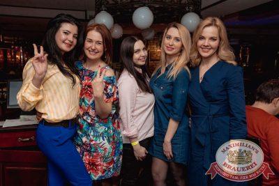 Super ПЯТНИЦА, 6 апреля 2018 - Ресторан «Максимилианс» Самара - 61