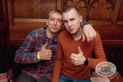Super ПЯТНИЦА, 6 апреля 2018 - Ресторан «Максимилианс» Самара - 63