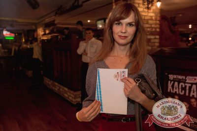 Super ПЯТНИЦА, 6 октября 2017 - Ресторан «Максимилианс» Самара - 22