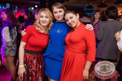 Super ПЯТНИЦА, 6 октября 2017 - Ресторан «Максимилианс» Самара - 34