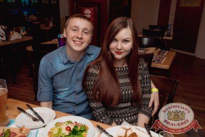 Super ПЯТНИЦА, 6 октября 2017 - Ресторан «Максимилианс» Самара - 35