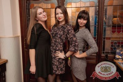 Super ПЯТНИЦА, 6 октября 2017 - Ресторан «Максимилианс» Самара - 40