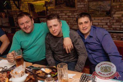 Super ПЯТНИЦА, 6 октября 2017 - Ресторан «Максимилианс» Самара - 45