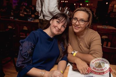 Super ПЯТНИЦА, 6 октября 2017 - Ресторан «Максимилианс» Самара - 48