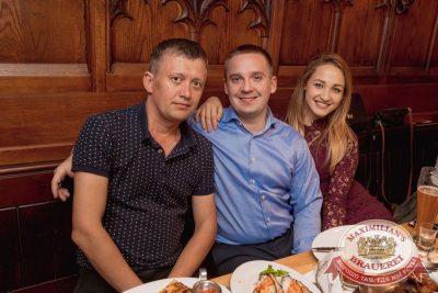 Super ПЯТНИЦА, 6 октября 2017 - Ресторан «Максимилианс» Самара - 53