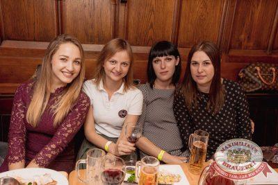 Super ПЯТНИЦА, 6 октября 2017 - Ресторан «Максимилианс» Самара - 54