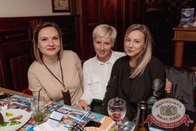 Super ПЯТНИЦА, 6 октября 2017 - Ресторан «Максимилианс» Самара - 57