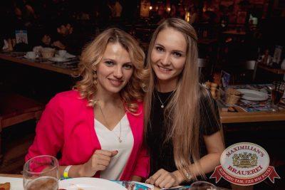 Super ПЯТНИЦА, 6 октября 2017 - Ресторан «Максимилианс» Самара - 58