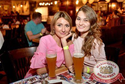 Super ПЯТНИЦА, 7 июля 2017 - Ресторан «Максимилианс» Самара -