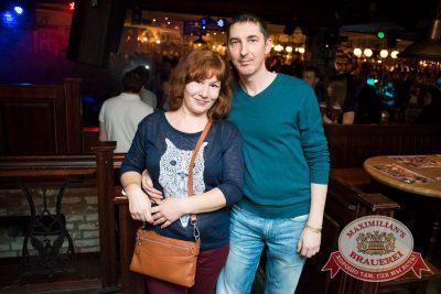 Света, 4 февраля 2016 - Ресторан «Максимилианс» Самара - 06