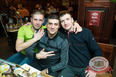 Света, 4 февраля 2016 - Ресторан «Максимилианс» Самара - 18