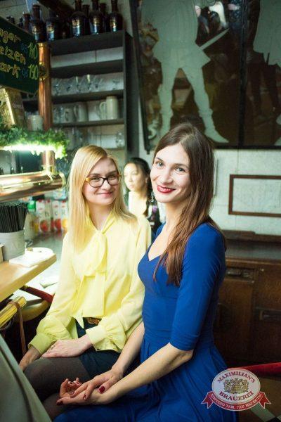 Света, 4 февраля 2016 - Ресторан «Максимилианс» Самара - 19
