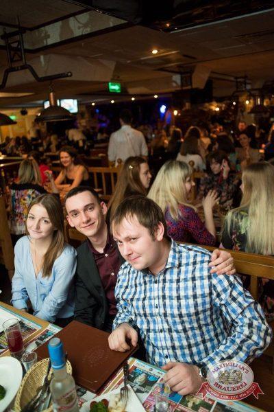 Света, 4 февраля 2016 - Ресторан «Максимилианс» Самара - 21
