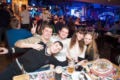 Света, 4 февраля 2016 - Ресторан «Максимилианс» Самара - 23