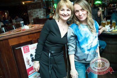 Света, 4 февраля 2016 - Ресторан «Максимилианс» Самара - 24