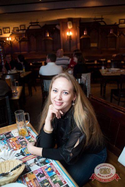 Света, 4 февраля 2016 - Ресторан «Максимилианс» Самара - 28