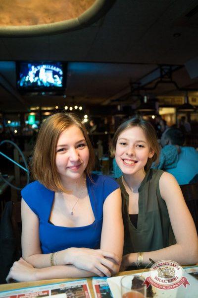 Света, 4 февраля 2016 - Ресторан «Максимилианс» Самара - 30