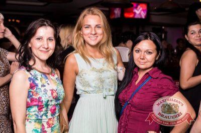 Света, 22 мая 2014 - Ресторан «Максимилианс» Самара - 08