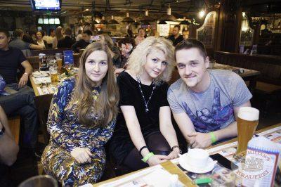 Tommy Finke, 17 ноября 2013 - Ресторан «Максимилианс» Самара - 17