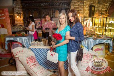 День торговли, 25 июля 2015 - Ресторан «Максимилианс» Самара - 05