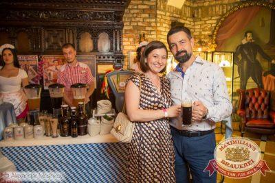 День торговли, 25 июля 2015 - Ресторан «Максимилианс» Самара - 09