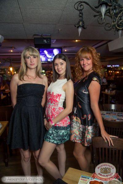 День торговли, 25 июля 2015 - Ресторан «Максимилианс» Самара - 21