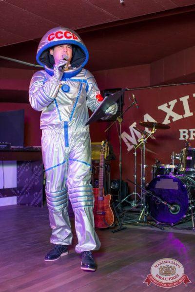 Удачная посадка! День космонавтики с Dj Viento, 11 апреля 2015 - Ресторан «Максимилианс» Самара - 02
