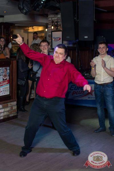 Удачная посадка! День космонавтики с Dj Viento, 11 апреля 2015 - Ресторан «Максимилианс» Самара - 14