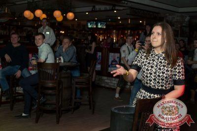 Удачная посадка! День космонавтики с Dj Viento, 11 апреля 2015 - Ресторан «Максимилианс» Самара - 15