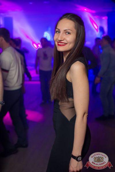 Удачная посадка! День космонавтики с Dj Viento, 11 апреля 2015 - Ресторан «Максимилианс» Самара - 28