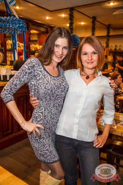Уикенд уже близко! Специальный гость «Октоберфеста»: Чиж & CO, 2 октября 2014 - Ресторан «Максимилианс» Самара - 08