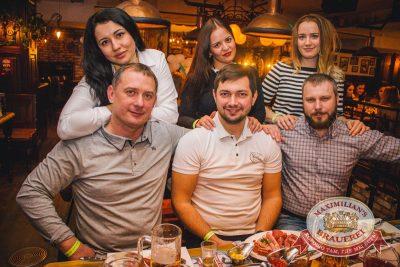Нешуточный день, 1 апреля 2016 - Ресторан «Максимилианс» Самара - 28